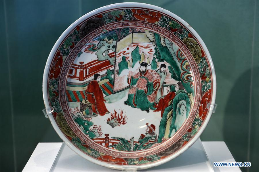 Rare ancient Chinese porcelain dish exhibited at Benaki Museum in Athens